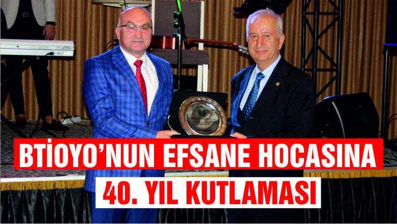 TURİZM FAKÜLTESİ'NİN ÇINARI İÇİN 40. YIL KUTLAMASI